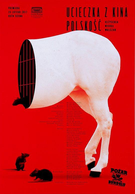 ブワディカ・マチン(ポーランド)《ポーランド的映画からの逃走》2017年