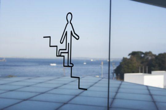 廣村正彰 横須賀美術館 2007年