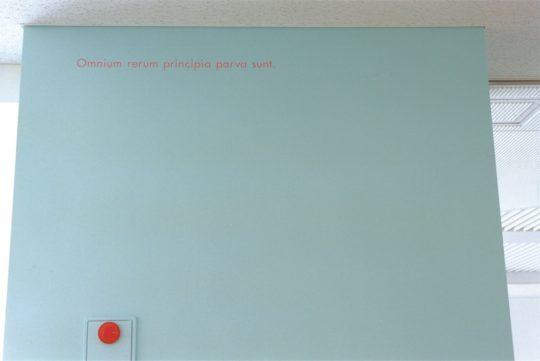 葛西薫 東京都立つばさ総合高等学校《Wisdom on Wall》2002年